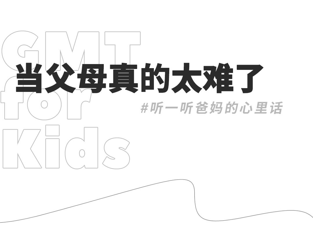 https://level8cases.oss-cn-hangzhou.aliyuncs.com/1-46ce4bd5-4e6b-44c1-b716-dc82be529eb9.jpg