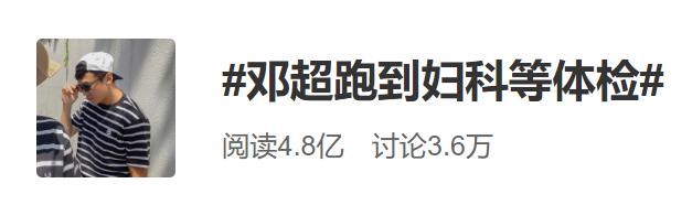https://level8cases.oss-cn-hangzhou.aliyuncs.com/1-bd3be4a5-58f8-4b85-b548-d066f1b9a5cb.png