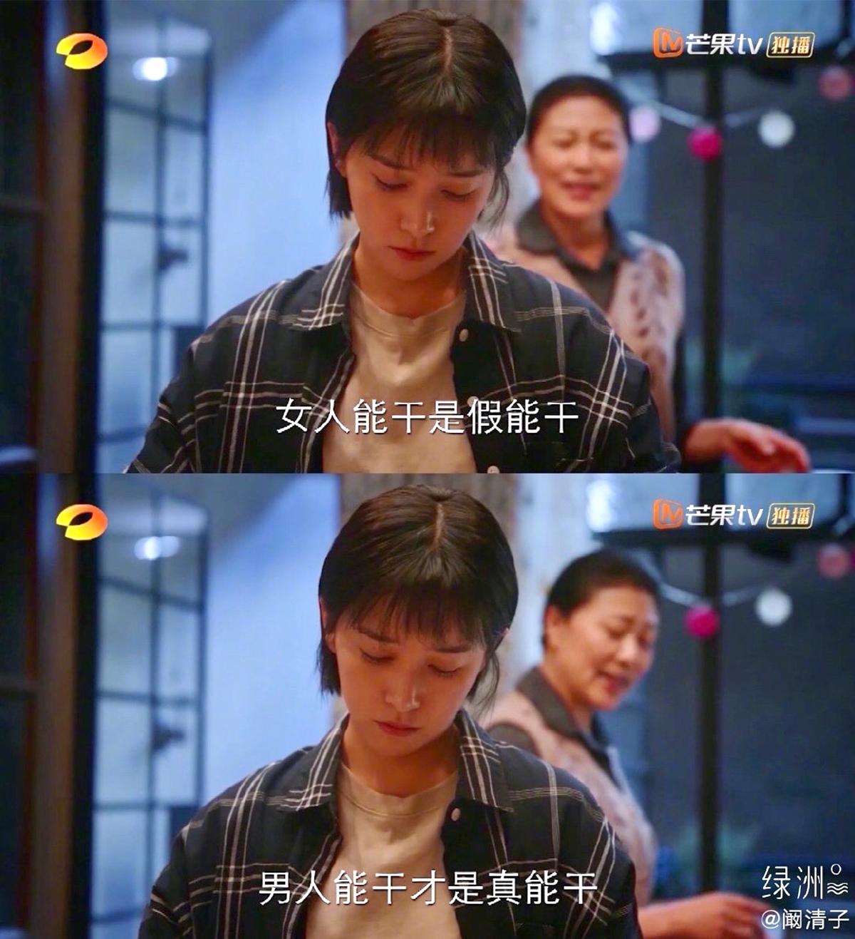 https://level8cases.oss-cn-hangzhou.aliyuncs.com/2-0094b52b-d9d3-4dac-91c9-bc4063eedeee.jpg