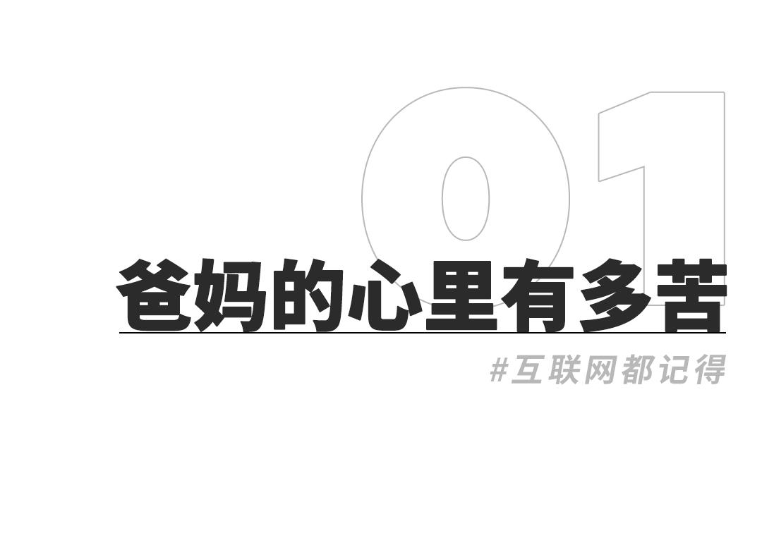 https://level8cases.oss-cn-hangzhou.aliyuncs.com/2-883c2ab6-9911-4281-9b06-77c99eb13c5a.jpg