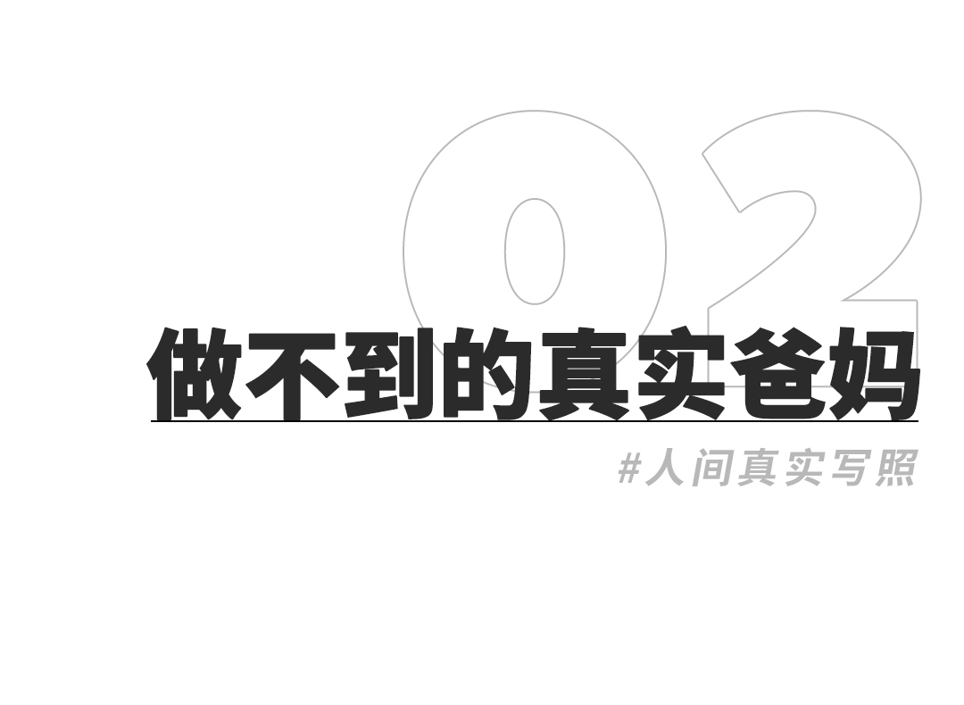https://level8cases.oss-cn-hangzhou.aliyuncs.com/3-8134df96-423b-4769-9dd4-be0065a1b2dd.jpg