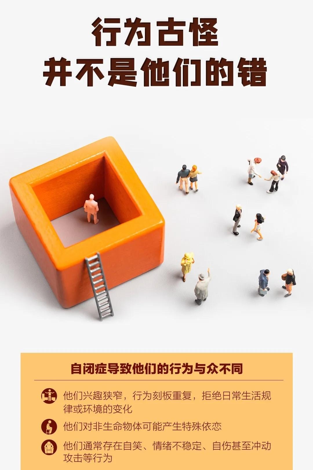 https://level8cases.oss-cn-hangzhou.aliyuncs.com/640.webp(3)-8ecf86d2-522a-4600-8a99-d5d8d4632cf3.jpg