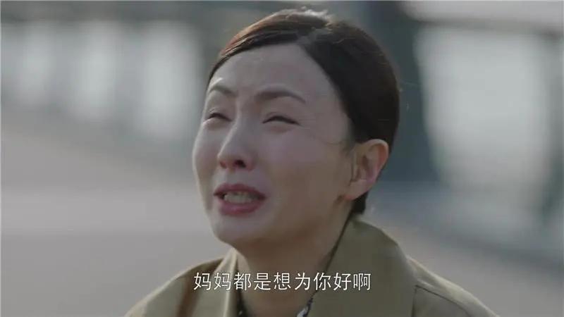 https://level8cases.oss-cn-hangzhou.aliyuncs.com/640.webp(9)-f79b7031-abc0-41ee-903d-2051094d5c99.jpg