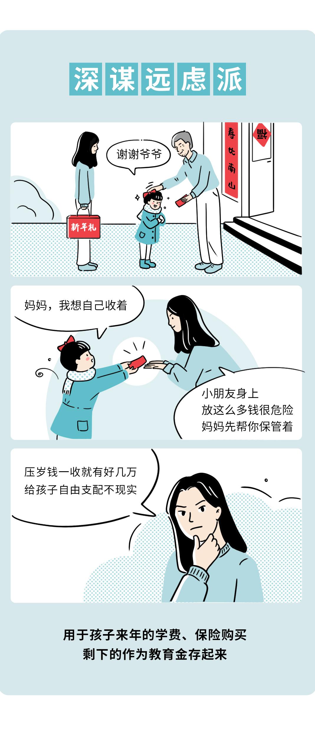 https://level8cases.oss-cn-hangzhou.aliyuncs.com/GMT微信202126_02-fd756263-5b33-4e68-964a-4e8eaac00e92.jpg