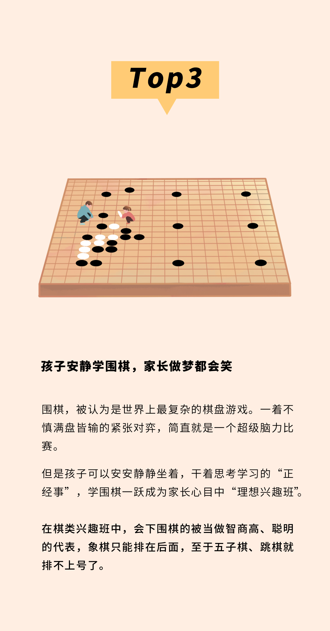 https://level8cases.oss-cn-hangzhou.aliyuncs.com/GMT微博切图9-7482eb72-567b-4e20-a6b6-8054604a60dc.jpg