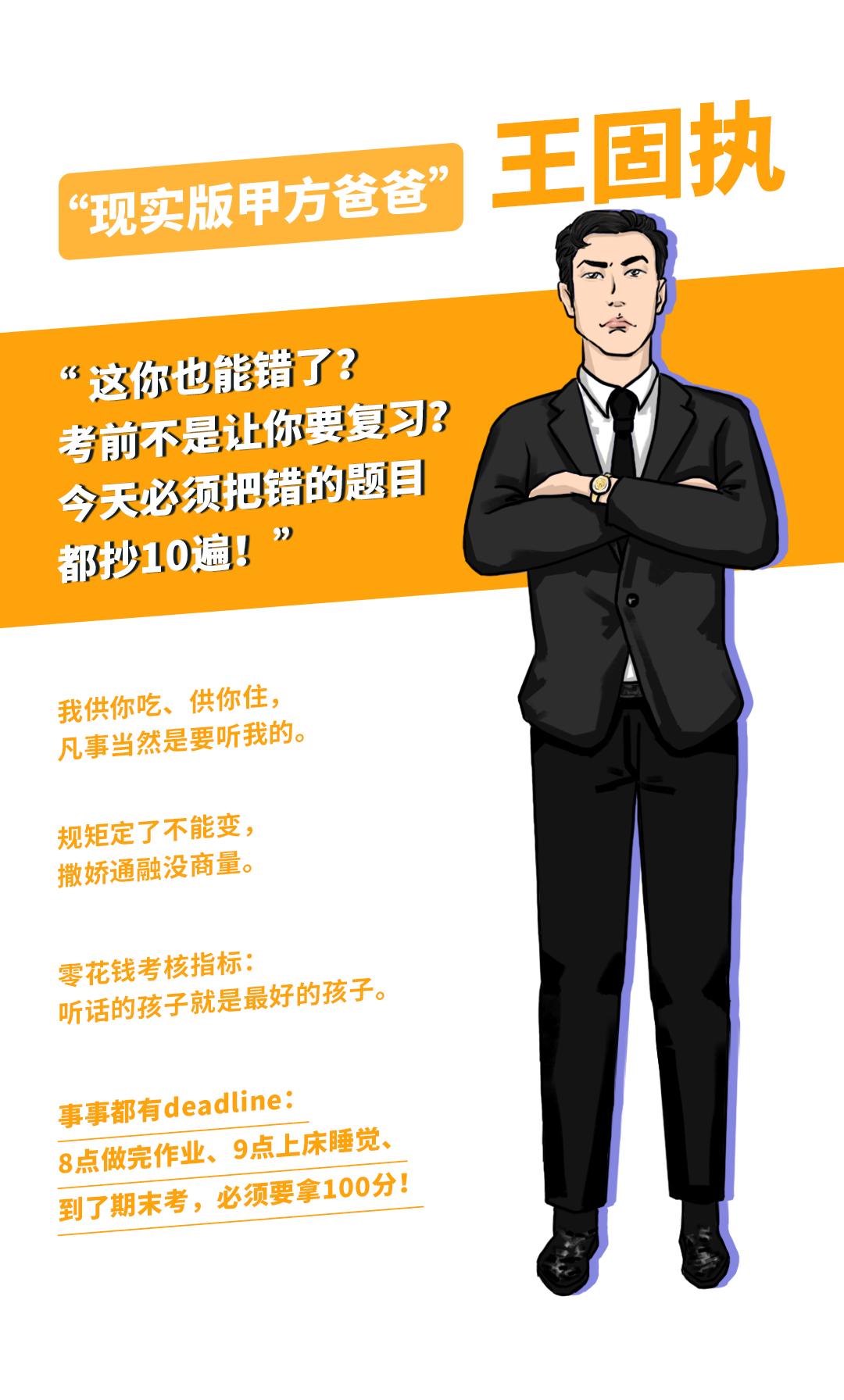 https://level8cases.oss-cn-hangzhou.aliyuncs.com/gmt推文配图-11.20-2.0_04-af1ef400-2142-425e-8ea7-1bcc64e99fa5.jpg