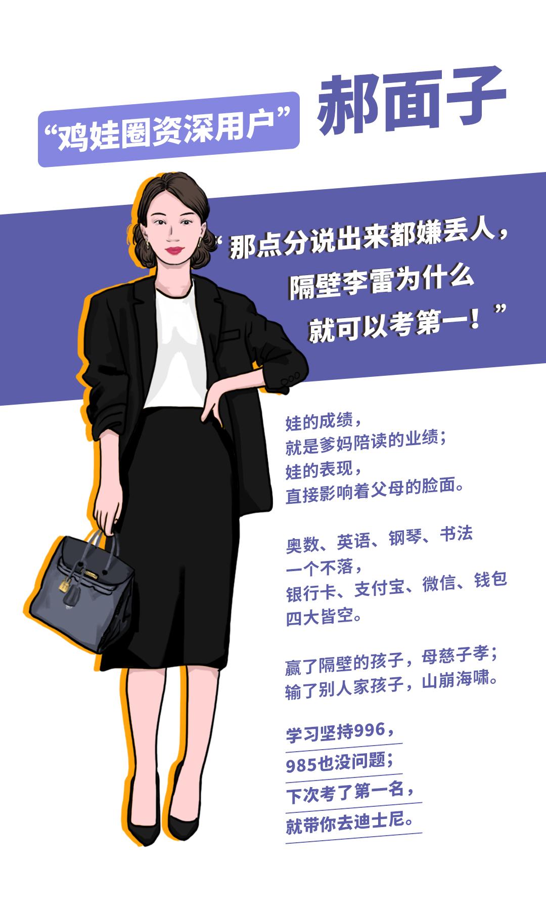 https://level8cases.oss-cn-hangzhou.aliyuncs.com/gmt推文配图-11.20-2.0_05-e7ae75e9-88e5-4d9d-a0e7-fdba4221f99d.jpg
