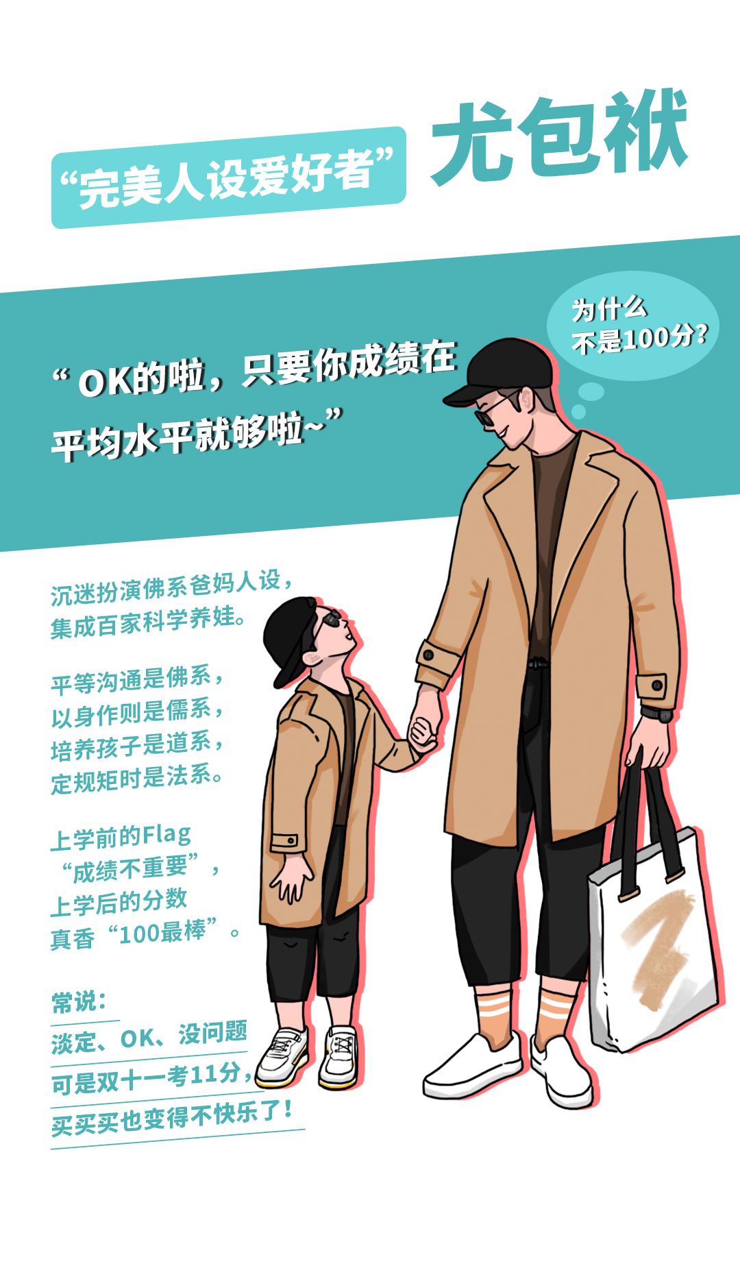 https://level8cases.oss-cn-hangzhou.aliyuncs.com/gmt推文配图-11.20-2.0_06-35a3cc06-d3b1-4cda-9f31-69096a4cd63b.jpg